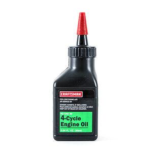 SAE 30 Engine Oil - 3 oz
