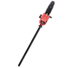 PS720 TrimmerPlus® Add-On Pole Saw