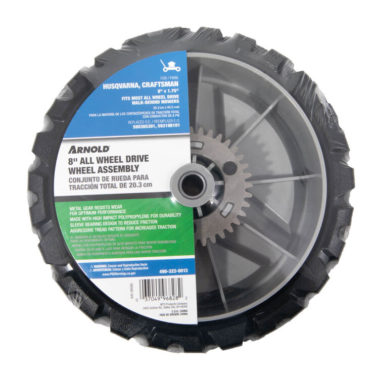 8-inch All Wheel Drive Wheel Assembly